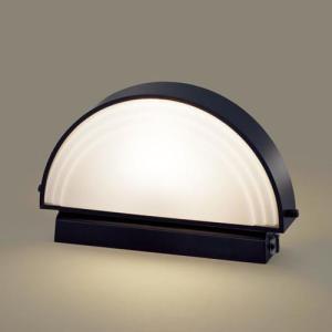 門灯 自動点灯 パナソニック LED 門柱灯  LGWJ56000K (明るさセンサー付)| led ライト 玄関 照明 LED 屋外 門柱 門灯|famitei