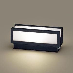 パナソニック LED 門柱灯(明るさセンサー付) LGWJ56009BZ / ライト led ライト 玄関 照明 LED 屋外 照明 門柱 門灯|famitei