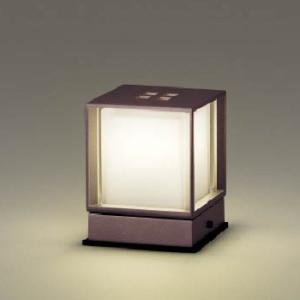 省電力ながらも40形電球1灯相当の明るさです。シンプルなデザインで据置設置、壁面設置に対応したLED...
