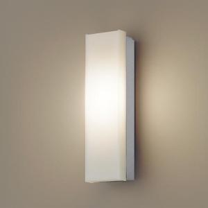 パナソニック LED ブラケットライト LGW80115ZLE1 / ライト led ライト 玄関 照明 LED 屋外 照明 門灯 ガーデンライト