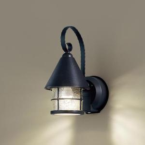 玄関灯 ガーデンライト 屋外 パナソニック LED ブラケットライト(明るさセンサー付・点灯省エネ型) LGWC85044BK |玄関灯 自動点灯 レトロ|famitei