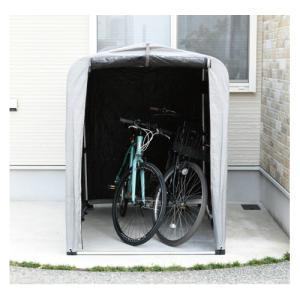 【組立式】 サイクルハウスMS-2<BR><BR> ※※ cyclehousesiri 自転車 タイヤ 物置 ガーデンニング 収納 ※※ famitei