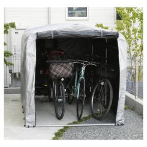 【組立式】 サイクルハウスMS-3<BR><BR> ※※ cyclehousesiri 自転車 タイヤ 物置 ガーデンニング 収納 ※※ famitei