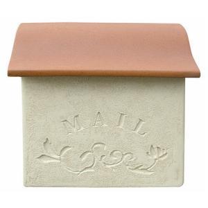 郵便ポスト メールボックス・スタッコ(ホワイト)/郵便ポスト 郵便受け おしゃれ ポスト ディーズガーデン famitei