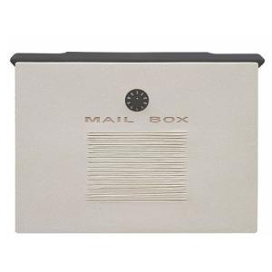 郵便ポスト メールボックス・クレア(ホワイト) ポスト おしゃれ famitei