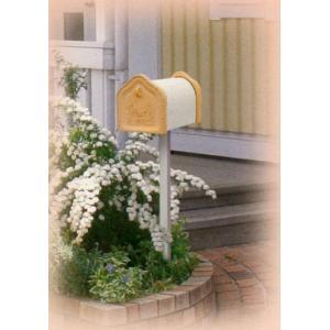 郵便ポスト スタンド 郵便受け スタンド アメリカンポストポール1型(ピュール・フローラ)