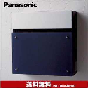 フェイサスC-4 CTCR2003D ※ パナソニック 人気 シンプル デザイン 郵便ポスト 郵便受け PANASONIC ※|famitei