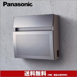 フェイサスラウンドS-2 CTCR2201S ※ パナソニック 人気 モダン デザイン 郵便ポスト 郵便受け PANASONIC ※|famitei