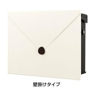 郵便ポスト パーサスネオ レター(ホワイトマット) NA1-PT14WM/壁掛け 郵便受け デザインポスト 激安ポスト famitei