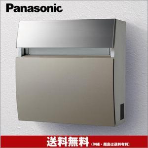 フェイサスラウンドCTCR2203SC(ステンシルバー) ※ パナソニック モダン デザイン 郵便ポスト PANASONIC ※|famitei