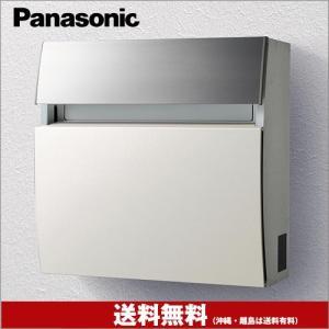 フェイサスラウンドCTCR2203WS(漆喰ホワイト) ※ パナソニック モダン デザイン 郵便ポスト PANASONIC ※|famitei