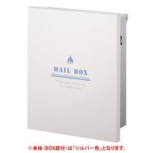 メサージュ(ホワイト) KS1-B168C ※ シンプル 壁付 郵便ポスト 郵便受け Message ※ famitei