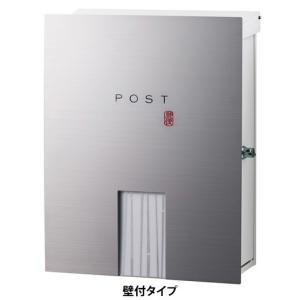 和の文 柵(竹縞) 壁付 KS1-B141D ※ 和 モダン デザイン おしゃれ 郵便ポスト 郵便受け ※ famitei