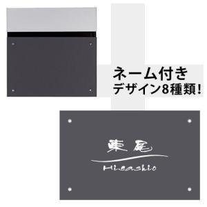 気のフェイサス郵便ポストシリーズにオリジナルデザイン(8種類)のネーム付タイプが登場!!  フェイサ...