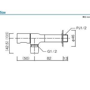 立水栓用蛇口(単品) プレーンフォーセット ストレート/水道 ガーデニング 蛇口 水やり 庭 立水栓 ユニソン famitei 02
