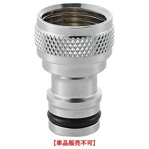 【単品販売不可】 SANEI ホースアダプター PL60-21-13 ※ 三栄水栓蛇口部材 単品使用不可 ※|famitei
