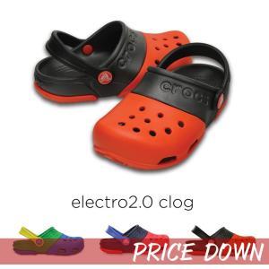 クロックス キッズ crocs エレクトロ2.0クロッグ electro2.0clog|famshoe