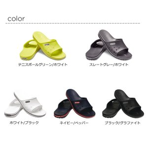 クロックス サンダル crocs crocband2.0 slide クロックバンド2.0 スライド スポーツサンダル 上履き オフィス スリッパ 事務 メンズ レディース|famshoe|02