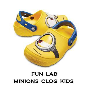 クロックス キッズ crocs ファン ラブ ミニオンズ クロッグ キッズ fun lab minions clog|famshoe