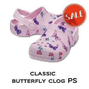 【クロックス crocs キッズ】classic butterfly clog PS/クラシック バ...
