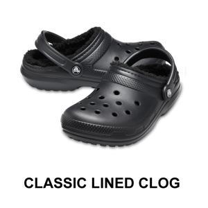 crocs クロックス classic lined clog/クラシック ラインド クロッグ