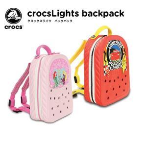 crocs【クロックス】 crocsLights Backpack/クロックスライツ バックパック famshoe