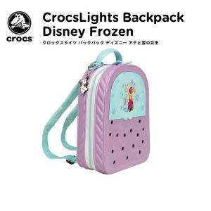 crocs【クロックス】 crocslights backpack Frozen/クロックスライツ バックパック フローズン/アナと雪の女王 famshoe