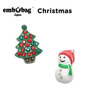 embobag【エンボバッグ】Christmas(クリスマス)(メール便対応可)