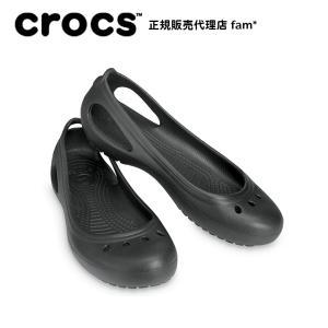 クロックス レディース crocs カディ kadee
