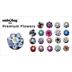 embobag【エンボバッグ】 Premium Flowers/プレミアムフラワー(25mm)(メール便対応可)|famshoe