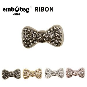 embobag【エンボバッグ】RIBON(リボン)(メール便対応可)|famshoe