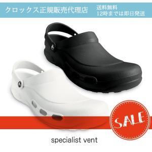 crocs【クロックス】  Specialist Vent /スペシャリスト ヴェント