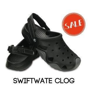 クロックス crocs スウィフトウォーター クロッグ swiftwater clog|famshoe