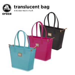 crocs【クロックス】Translucent_tote/トランスルーセントバッグ*サンダル famshoe