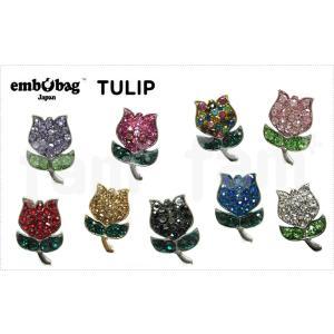 embobag【エンボバッグ】tulip(メール便対応可)|famshoe