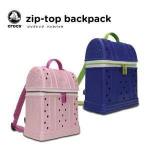 crocs【クロックス】 ziptop_backpack/ジップトップバックパック famshoe