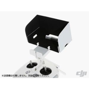 DJI NO.56 送信機モニターフード (スマートフォン用) [Phantom/ Inspire/ Matrice] 115622|fan-field