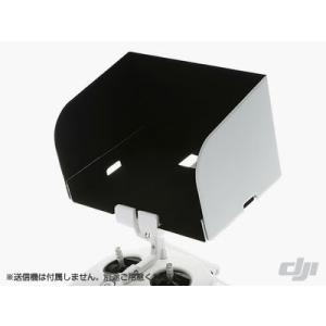 DJI NO.57 送信機モニターフード (タブレット用) [Phantom/ Inspire/ Matrice] 115639|fan-field