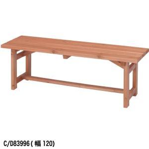 ガーデン 木製ベンチ 幅120cm 2090486|fan-field
