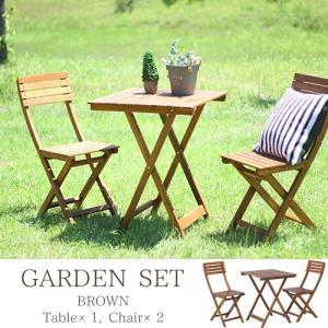 ガーデン3点セット ブラウン  2965016|fan-field