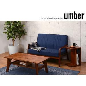 umberシリーズ ソファ(ネイビー) アンバー2P-NV|fan-field