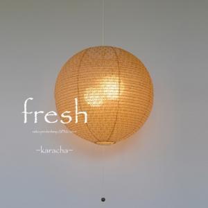 【日本製和紙照明】和風照明2灯ペンダントライト SPN2-1015 fresh 電球別売 3129540|fan-field