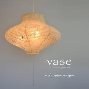 日本製和紙照明 3灯ペンダントライト SPN3-1065 vase 電球別売  3136998|fan-field