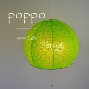 日本製和紙照明 和風照明ドーム型2灯ペンダントライト SPN2-1063 poppo 電球別売  3137233|fan-field
