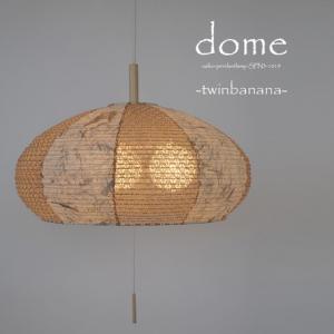 日本製和紙照明 3灯ペンダントライト SPN3-1019 dome 電球別売 3138345|fan-field