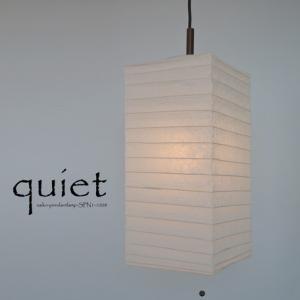 日本製和紙照明 1灯角型ペンダントライト SPN1-1008 quiet 電球別売  3138792|fan-field