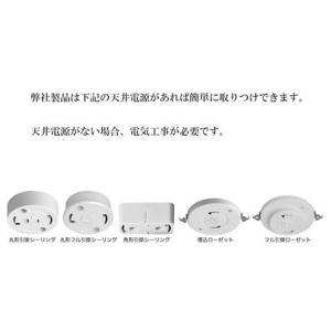 日本製和紙照明 3灯ペンダントライト SPN3-1026 igloo 電球別売  3138952|fan-field|03