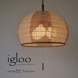 日本製和紙照明 3灯ペンダントライト SPN3-1026 igloo 電球別売  3138952|fan-field|04