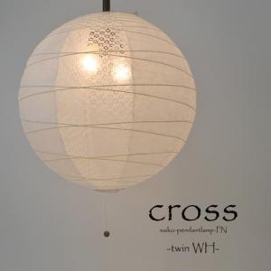 日本製和紙照明 スタンダード 和風照明 丸型2灯ペンダントライト 45cmタイプ cross  3139170|fan-field
