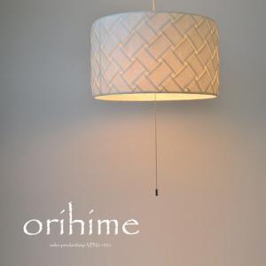 日本製和紙照明 2灯ペンダントライト VPN2-1051 orihime-織姫- 電球別売 3139337|fan-field